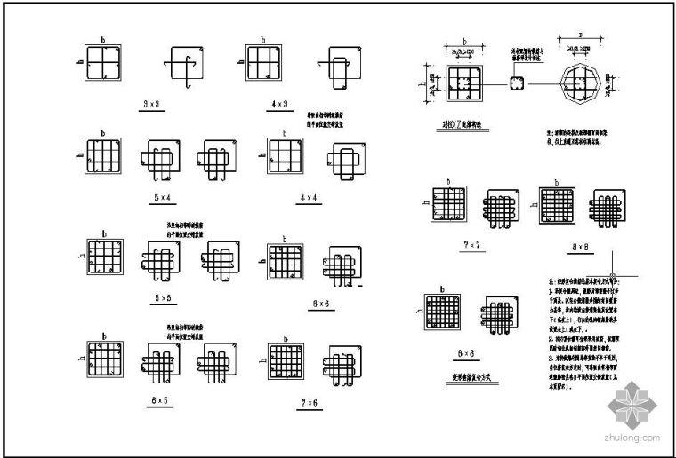 某剪力墙常用结构节点构造详图
