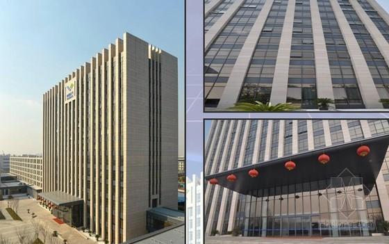 [上海]市级重大项目框剪办公楼质量创优汇报(67页 附图丰富 市优质工程)