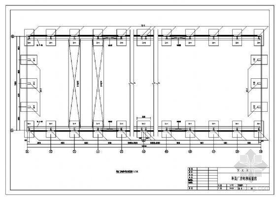 [学士] 单层机械制造厂装配车间排架结构设计图纸及计算书