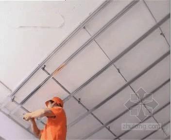 建筑工程装饰装修吊顶施工规范做法图解