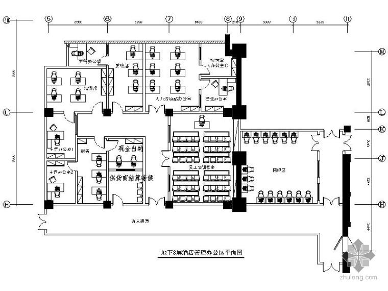 某国际大酒店管理办公室装修图