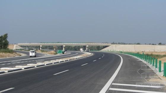 一级公路施工组织设计225页(路桥涵隧)
