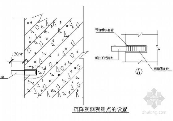 [上海]教学楼工程施工组织设计(白玉兰杯)
