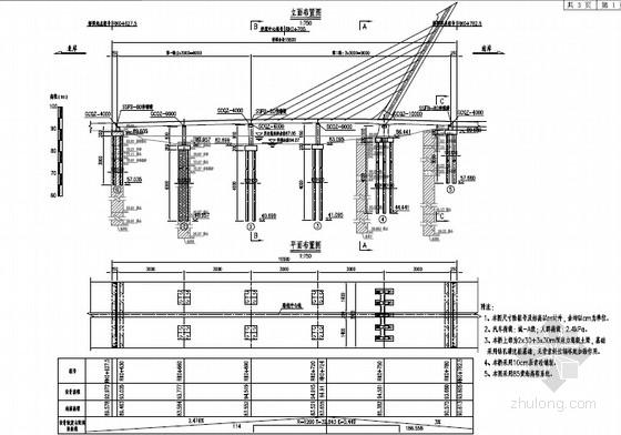 [河南]2x30+3x30m现浇预应力箱梁桥施工图180张(全宽30m 倾斜钢塔)