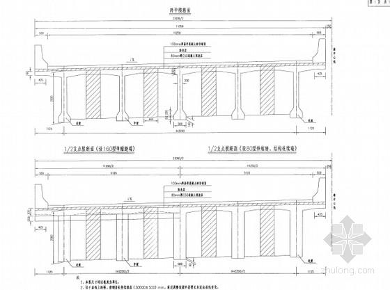[湖北]40x30m先簡支后結構連續后張預應力t梁橋施工圖圖片