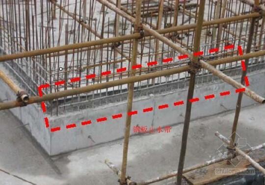建筑工程施工防渗漏工程施工工艺图文解析(附图丰富)
