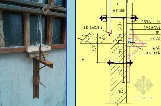 外墙及电梯井模板防错台工具式支撑施工工艺
