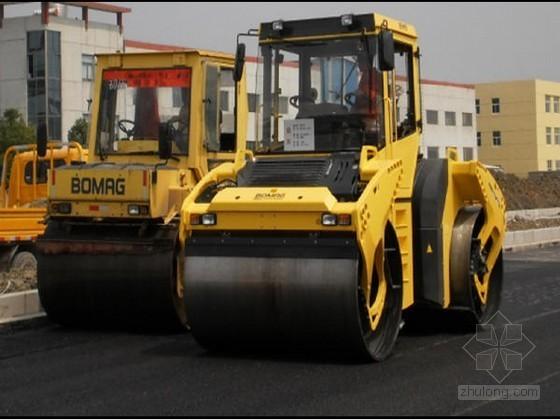 各种等级道路温拌沥青混合料沥青路面施工工法23页