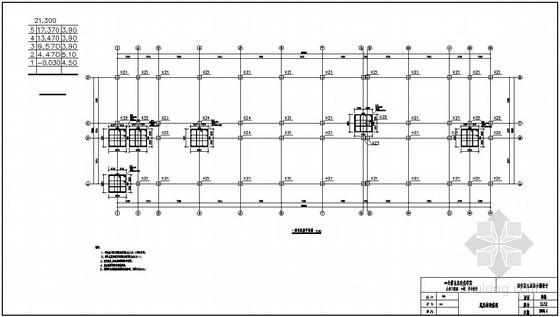 [学士]某5层框架综合楼毕业设计(含计算书、建施、结施图)
