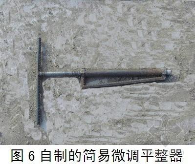[QC]确保高层大型隔震预埋钢板安装质量