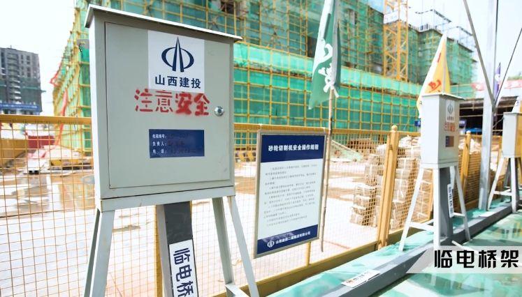 聚焦山西省首例装配整体式剪力墙结构建设项目_112