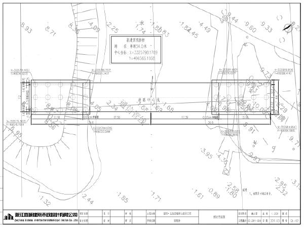 半永久性预应力景观桥梁总体布置施工图(PDF版)