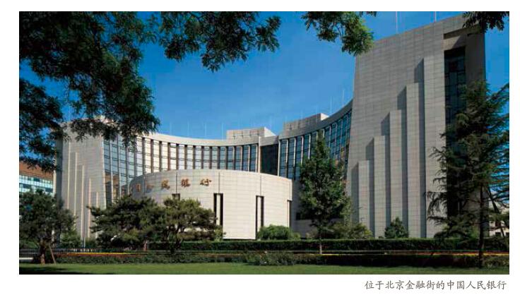 中国人民银行支付清算系统全国处理中心业务用房图纸