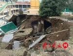 龙湖地产南京江宁区在建工地一角突然坍塌 周围房屋质量是否
