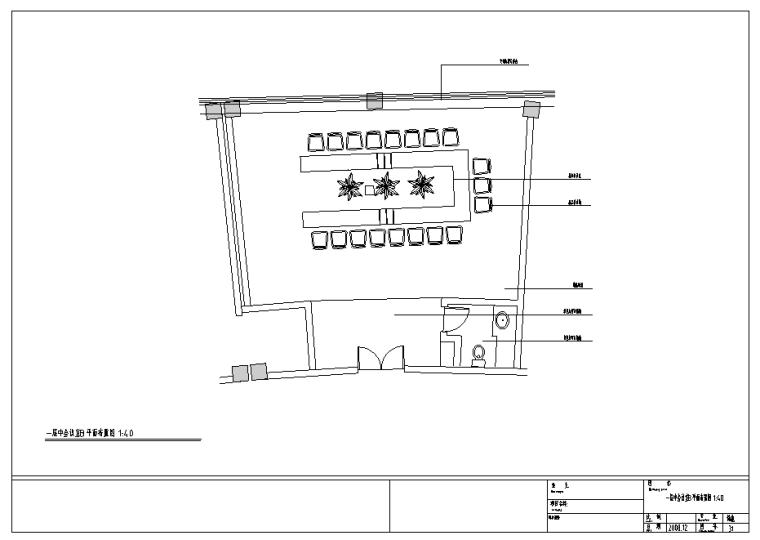 上海异型酒店局部室内装修设计施工图(63张)_3