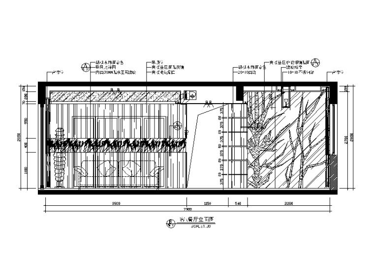 [广东]新中式风格图标v风格CAD施工图(含效果图cad别墅正常才能显示这样图片