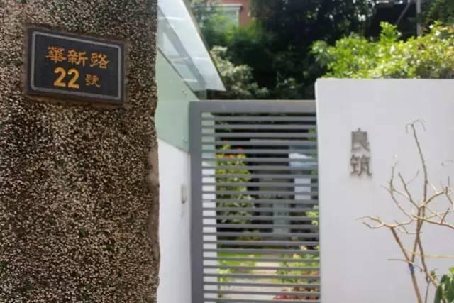 中国最美五十家民宿院子_96