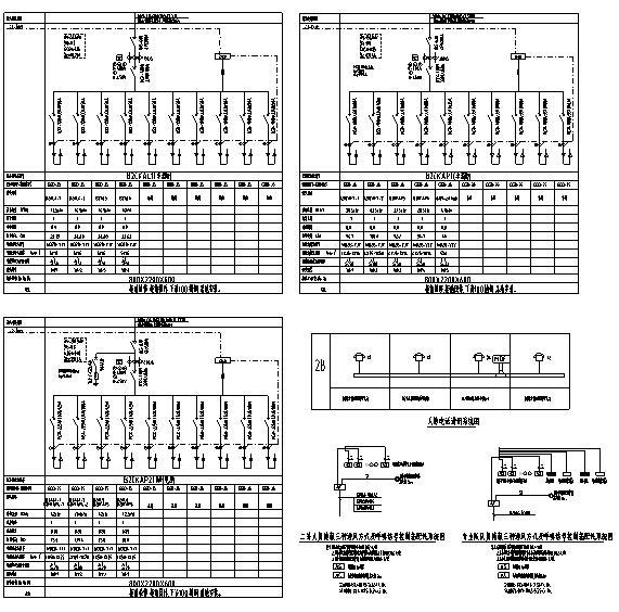 丰台区高立庄科技商务办公区项目-电专业_5