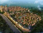 大型综合楼项目策划书(124页)