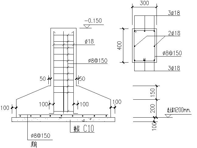 售楼处门式刚架轻型房屋钢结构施工图(CAD,4张)