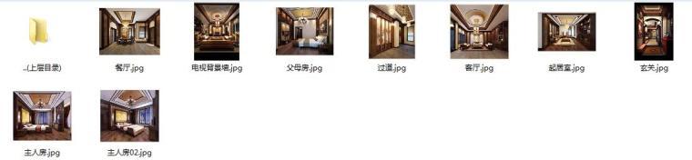 [山西]优雅庄重中式风格别墅室内设计施工图(含效果图)_12