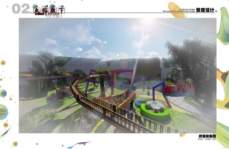 大榕数下--福州市榕都318艺术馆景观设计_10