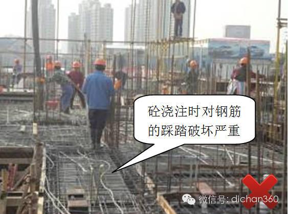 建筑工程强制性做法大全(含五大分项31种强制性做法)_9