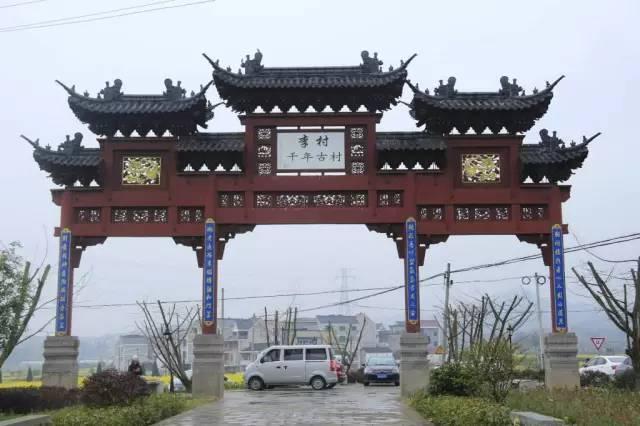 杭州六个古村入选中国历史文化名村,美丽乡村的新样本_4