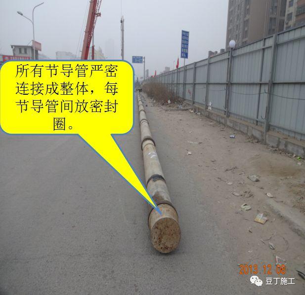 打桩时遇到坍孔、导管堵管、钢筋笼上浮,如何处理?_17