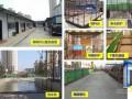 建筑工程施工管理通用標準及常用細部節點做法(圖文豐富)