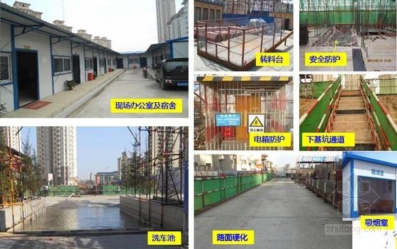 建筑工程施工管理通用标准及常用细部节点做法(图文丰富)