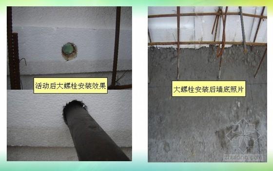 [QC成果]降低膨胀聚苯板施工环境污染率