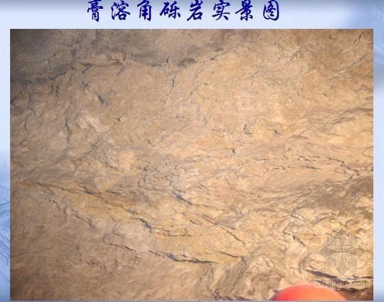 [PPT]石太客专某隧道施工情况汇报