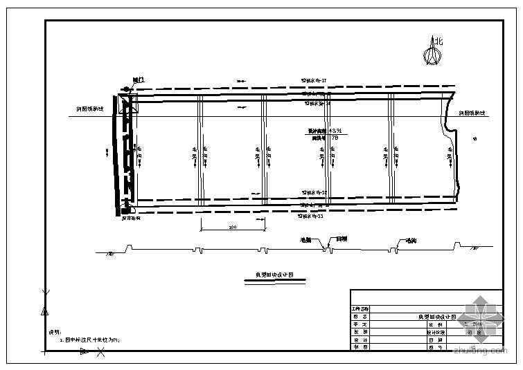 某土地整理项目全套施工设计图纸