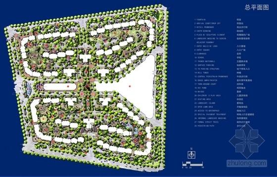 [北京]美式居住区景观设计方案