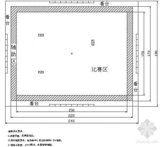 门球场平面设计图