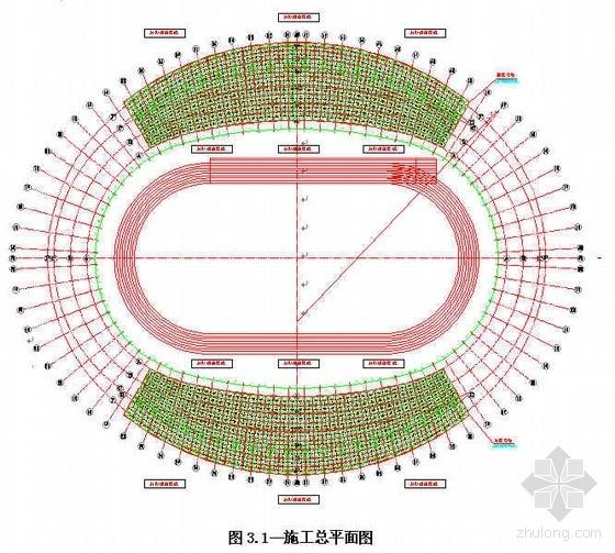 山西某体育场屋面网架工程施工组织设计(四角锥 螺栓球 高空散装法)