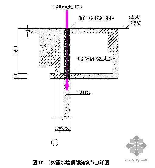 陶粒清水混凝土施工方案