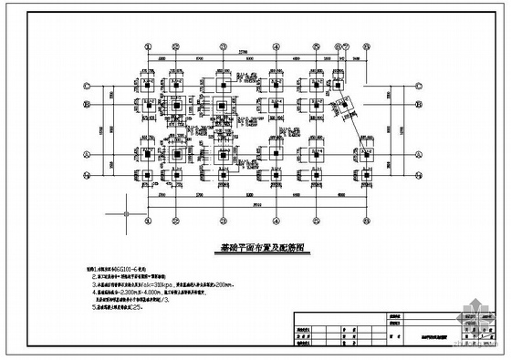 某局部4层框架厂房结构设计图