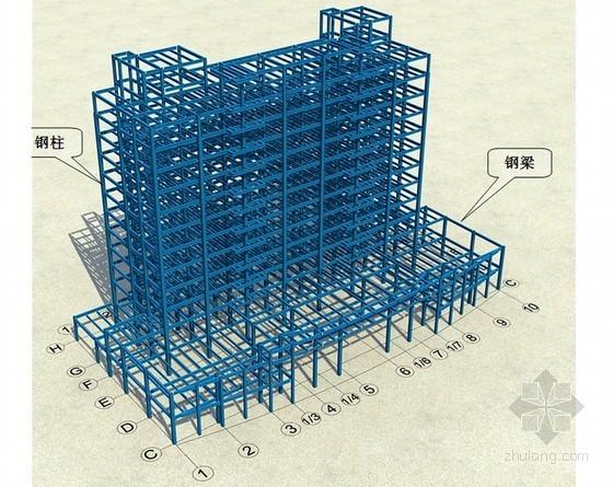 医院医学教学楼扩展工程钢结构施工组织设计(150页 附图)