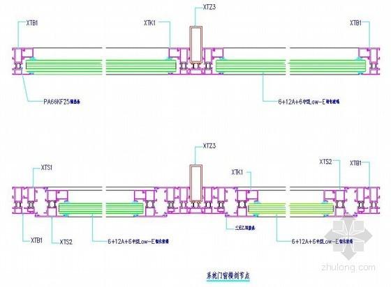系统门窗横剖节点详图