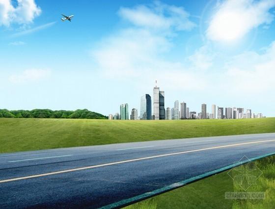 [山东]市政道路景观绿化工程预算书(含施工图纸)