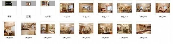 [山东]玫瑰人生高端品质样板间室内施工图(含实景照片)-玫瑰人生高端品质样板间室内施工图(含实景照片)缩略图