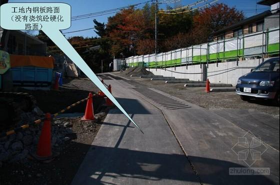 [日本]建筑工程施工现场工艺及质量观摩照片(100余张照片)