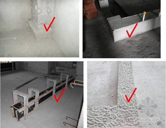 [重庆]建筑工程施工渗漏风险防治专项施工方案(图文并茂)