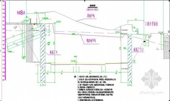 [重庆]市政道路人工挖孔桩及基坑开挖支护施工方案