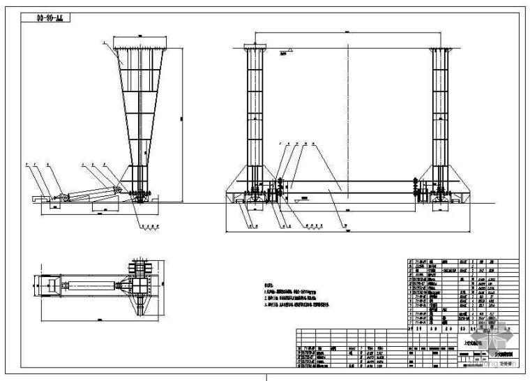 500t移动模架支腿总装图纸
