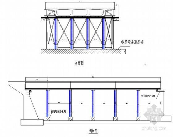 高速公路现浇箱梁大直径钢管支架施工工艺