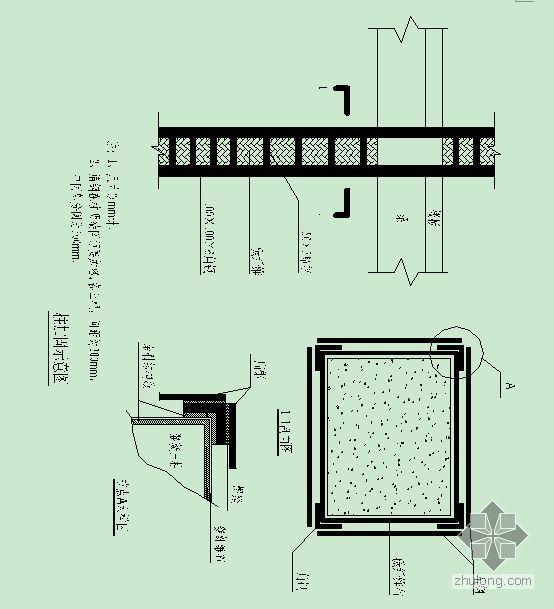 某砖混结构工程加固施工方案(碳纤维)