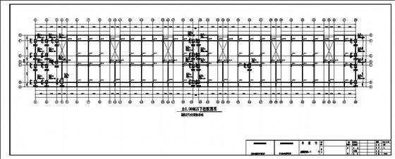 六层现浇框架结构住宅结构施工图